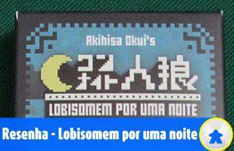 capa_lobisomemnoite2