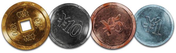 tsukiji_dinheiro